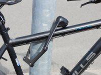 Fahrradversicherung