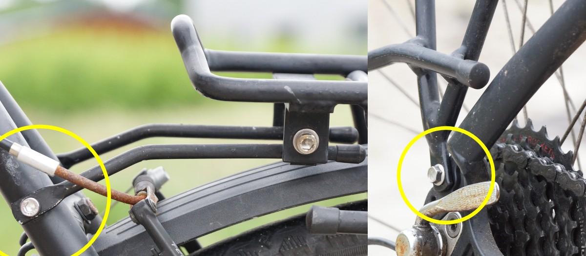 Fahrradgepäckträger Befestigung